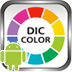 カラーガイド (DIC COLOR) DIC Corporation