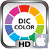  for iPad - DIC Corporation