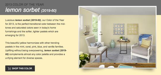 Benjaminmoore 2013 color of the year lemon sorbet 2019 for Benjamin moore color of the year 2013